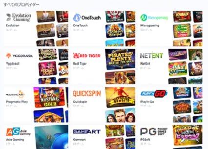 ビットカジノゲーム画像