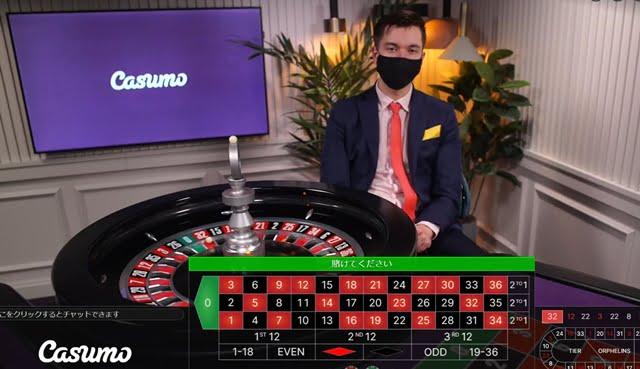 カスモカジノライブカジノ画像